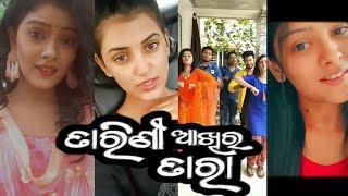 Tarini Akhira Tara Serial Actors New Video