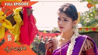Lakshmi Sowbhagyavathi - Ep 31 | 12 May 2021 | Gemini TV Serial | Telugu Serial